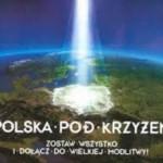 Polska pod Krzyżem  - Parafia Kościoła Rzymsko Katolickiego pw. śś. Piotra i Pawła w Kruszwicy